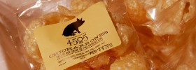 Listage: 4505 Meats Video; Saying Goodbye to Zog's Dogs