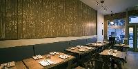 OPENING ALERT: Presidio Pizza Company, NYC-Style on Divisadero