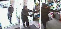 San Jose Convenience Store Robber Brandishes Shotgun