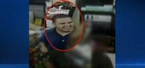 Stocky Suspect Punches Victim, Steals Bicycle: Police