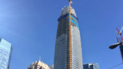 Salesforce Tower 'Tops Off'